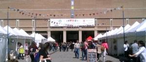 Vista de la entrada al festival